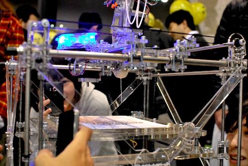 マイクロパトロンプラットフォーム「CAMPFIRE」にて「3Dプリンタ」ガイド本プロジェクト始動!