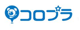 位置ゲー&スマホ向けゲームアプリのコロプラ、12/13に東証マザーズに上場決定!