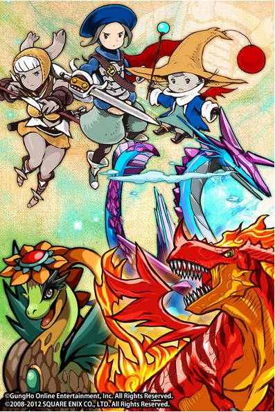スマホ向けRPG「パズル&ドラゴンズ」、スクエニの「クリスタル・ディフェンダーズ」とのコラボをスタート!1