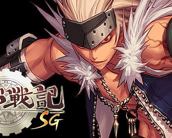「アラド戦記」がソーシャルゲームに! ネクソンとアクセルマーク、Mobageにて「アラド戦記SG」を提供開始