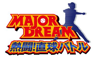 小学館集英社プロダクションら、GREEにてソーシャルカードゲーム化作品「メジャードリーム ~熱闘!直球バトル~」を提供開始1