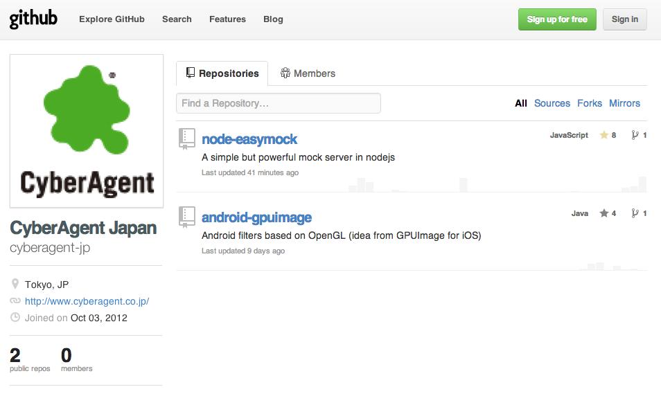 サイバーエージェント、スマホサービス開発のためのオープンソースとして画像変換フレームワーク「GPUImage for Android」とモックサーバ「easymock」を公開