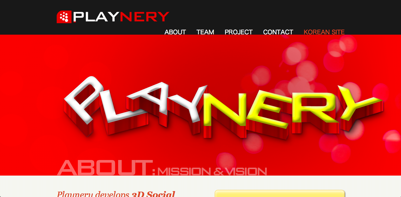 韓国のソーシャルゲームディベロッパーのPlaynery、370万ドル資金調達