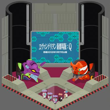 「ヱヴァンゲリヲン新劇場版:Q」公開記念! アメーバピグにエヴァ特設広場オープン!1