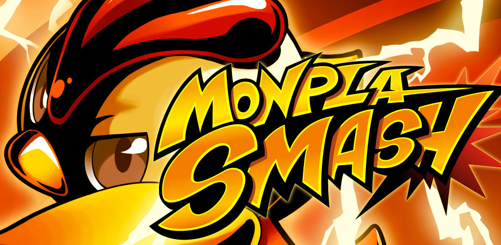 REEの海外向けソーシャルゲーム「MONPLA SMASH」が日本上陸! 事前登録受付を開始