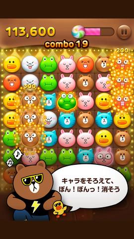 LINE GAMEが好調スタート! 「LINE POP」が公開1日で世界累計300万ダウンロードを突破
