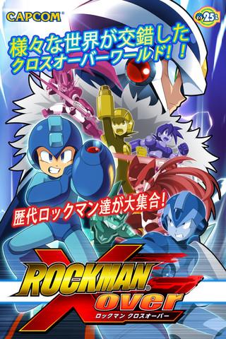 カプコン、「ロックマン」シリーズの最新作のiOS向けゲームアプリ「ロックマン Xover」をリリース!1