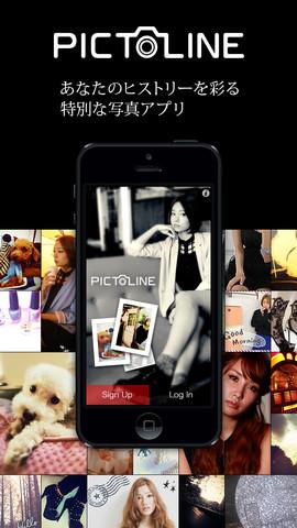 写真をモード系にアレンジ! GREEとマインドパレット、スマホ向けカメラアプリ「Pictline」をリリース1