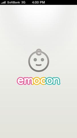 GREEとVOYAGE GROUP、スマホ向けソーシャルビューイングアプリ「emocon」をリリース1