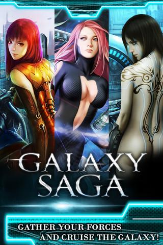 アプリボット、海外向けiOSゲームアプリ「GALAXY SAGA」をリリース1