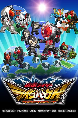 日本全国で怪退治! バンダイナムコゲームス、スマホ向けヒーローソーシャルRPG「仮面ライダー ライダバウト!」をリリース1