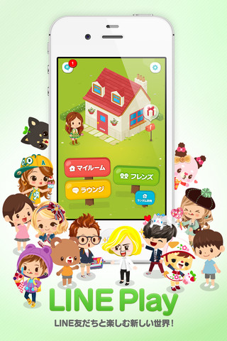 LINEに対応したアバター&仮想空間アプリ「LINE Play」登場!1