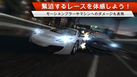 EA、ニード・フォー・スピード シリーズ最新作「Need for Speed Most Wanted」iOS版を配信開始!1
