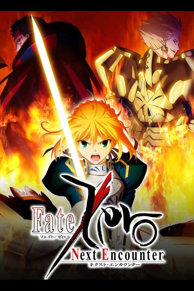 Conterideのソーシャルゲーム「Fate/Zero [Next Encounter]」、GREEでも配信開始!1