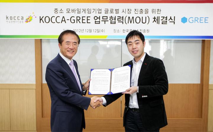 韓国コンテンツ振興院とGREE、韓国発のスマホ向けソーシャルゲームをGREEで提供決定