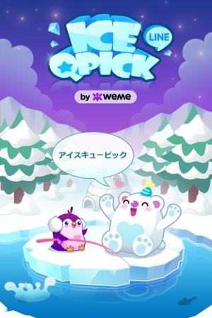 NHN Japan、LINE GAMEにて「LINE バブル」など新作カジュアルゲーム3タイトルをリリース2