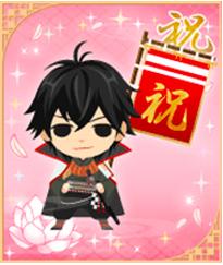 サイバードの恋愛ソーシャルゲーム「イケメン恋戦◆平清盛」、ユーザー数50万人突破!3