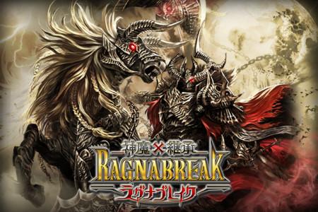 クルーズのソーシャルゲーム「神魔×継承!ラグナブレイク」、400万ユーザーを突破
