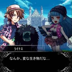 ソーシャルゲーム「大進撃!!ドラゴン騎士団」、映画「アタック・ザ・ブロック」とタイアップ2