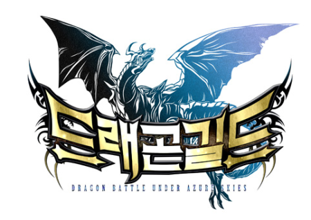 ゲームポットのソーシャルゲーム「蒼穹ドラゴンギルド」が韓国進出! 「Daum Mobage」でも配信開始