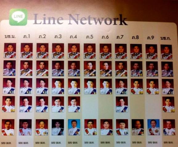 タイ警察、業務に「LINE」を正式採用