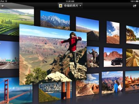 iOS向け写真管理アプリ「Cooliris」が中国語版をリリース 「人人網」とも連携2
