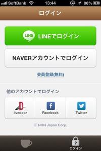 NHN Japan、同じ趣味・関心でつながるLINE対応コミュニティサービス「LINE cafe」を提供開始2