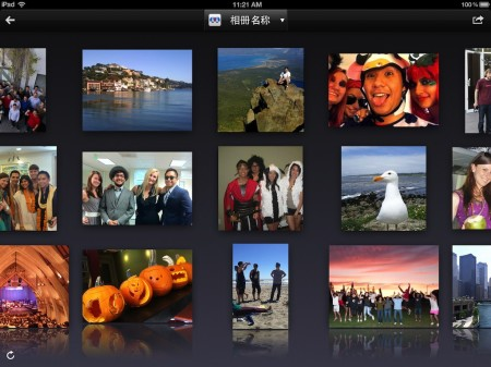 iOS向け写真管理アプリ「Cooliris」が中国語版をリリース 「人人網」とも連携4