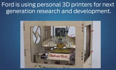 フォード、社内のエンジニア全員に個人用3Dプリンタを配布決定