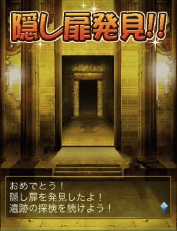 サムザップ、スマホ版Amebaにてソーシャル RPG「究極進化モンスターフロンティア for Ameba」を提供開始3