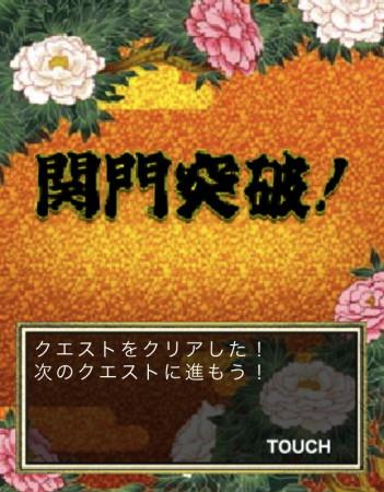 サイバーエージェント、スマホ版Amebaにてソーシャルゲーム「アウトローロワイヤル」を提供開始3