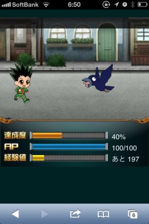 ForGrooveと日本テレビ、Mobageにてソーシャルゲーム「HUNTER×HUNTER バトルコレクション」を提供開始2