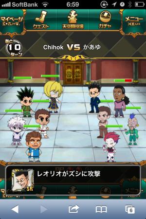 ForGrooveと日本テレビ、Mobageにてソーシャルゲーム「HUNTER×HUNTER バトルコレクション」を提供開始3