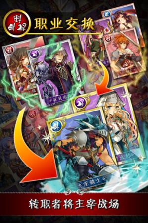 gloopsが中国市場に初進出! Mobageにてソーシャルゲーム「大連携!!オーディンバトル」の中国語版「奥丁戦紀」を提供開始2