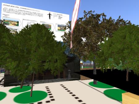 Second Lifeで空き家を活用するアイデアを集めよう! 仮想空間上のまちづくりプラットフォーム「virtual plat city」神明町ver.がオープン!2