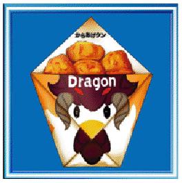 ローソン、1/1より限定アイテム付きソーシャルゲーム情報誌を販売する「ソーシャルゲームフェア」を開催1