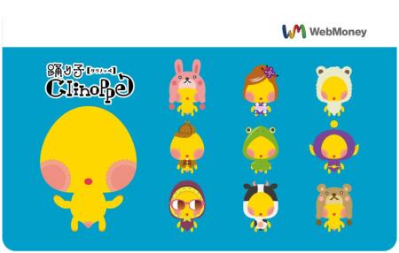 WebMoney、GREEのソーシャルゲーム「探検ドリランド」と「踊り子クリノッペ」をデザインしたWebMoneyストアーカードを販売2