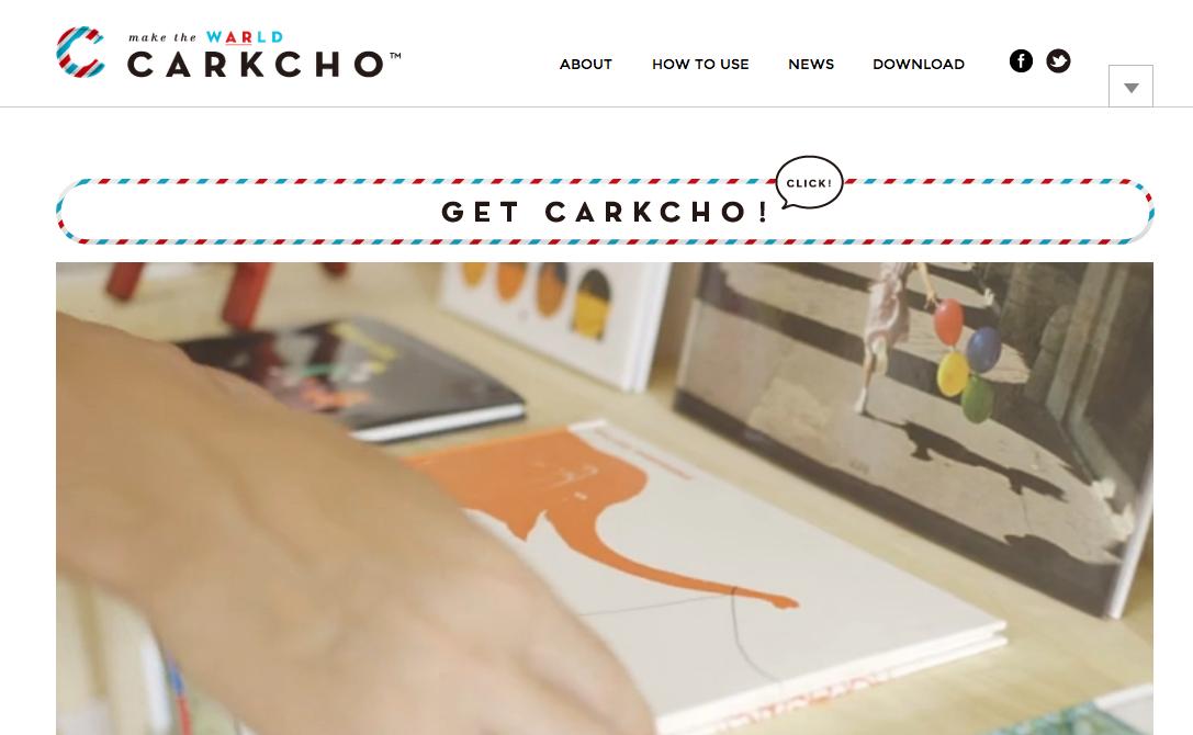 ディディアイディ、スマホ向けARコンテンツ配信サービス「CARKCHO」の正式サービスを開始