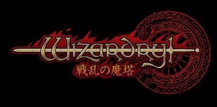 名作RPG「ウィザードリィ」の新作がiOSで配信決定! バンダイナムコゲームス、「ウィザードリィ 戦乱の魔塔」の事前登録受付を開始1