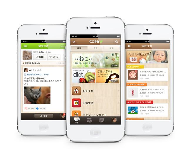 NHN Japan、同じ趣味・関心でつながるLINE対応コミュニティサービス「LINE cafe」を提供開始1