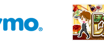 enish、ソーシャルゲーム「ぼくのレストラン2」にて健康応援サービス「i Bodymo」とタイアップ