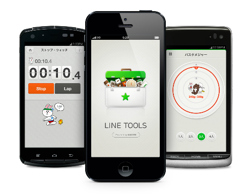 LINE、日常生活の中で役立つミニツールを集約したスマホ向けアプリLINE Tools」をリリース1