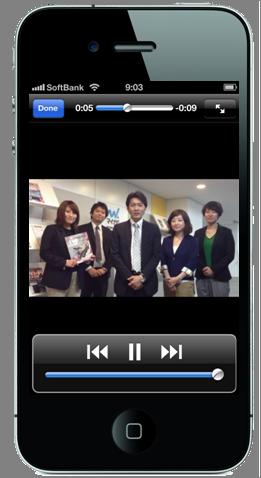 システム・ケイ、企業ロゴにスマホのカメラをかざすと新卒採用担当者が喋り出すARコンテンツマイナビ2014×朝日新聞AR」をリリース2