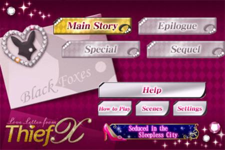 ボルテージ、恋ゲーム「怪盗X 恋の予告状」の英語版「Love Letter From Thief X」をリリース2