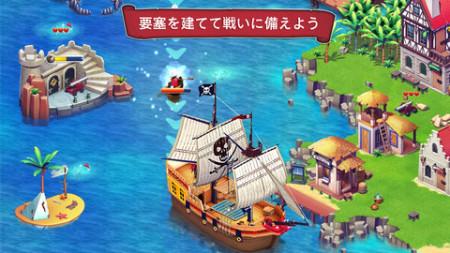 ゲームロフト、ドイツの人形玩具「Playmobil」を題材にしたスマホ向けゲーム「PLAYMOBIL Pirates」iOS版をリリース!2