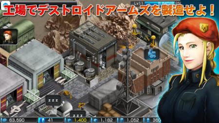 シェード、GREEにて「Destroy Gunners」シリーズの新作シミュレーションゲーム「Gunners Union」を提供開始2