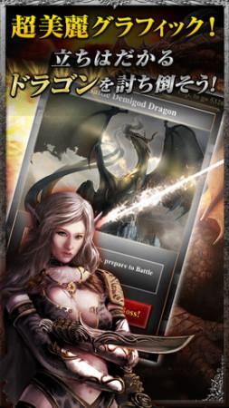 KLab、海外向けタイトル「Lord of the Dragons」を日本向けに逆ローカライズ! 国内App Storeにて配信開始2