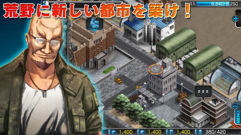 シェード、GREEにて「Destroy Gunners」シリーズの新作シミュレーションゲーム「Gunners Union」を提供開始1