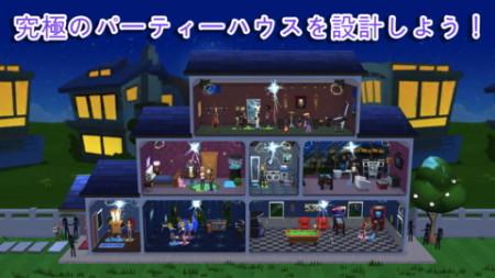 Zynga、内製タイトルとしては初となるiOS向けフル3Dソーシャルゲームアプリ「Party Place」をリリース2