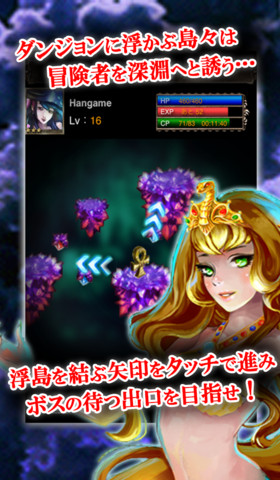 NHN Japan、スマホ向けソーシャルカードRPG「ダークダンジョン」のiOSアプリ版をリリース1